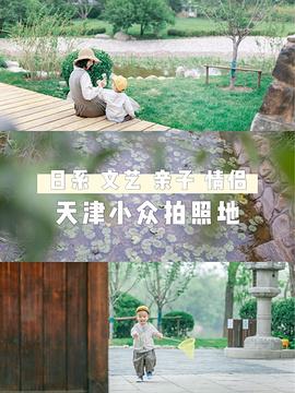 水上公园神户园旅游景点攻略图