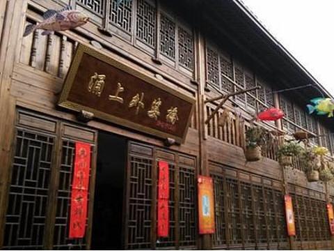 宁波旅游图片