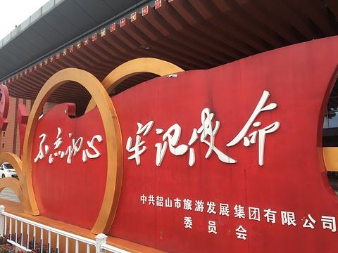 湘潭润德幸福文化讲堂旅游景点攻略图