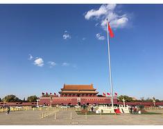 北京啊北京!第一面五星红旗升起的地方~
