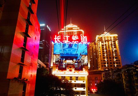 长江索道旅游景点攻略图