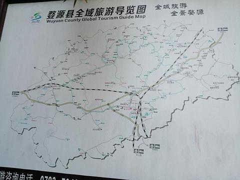灵岩洞国家森林公园旅游景点攻略图