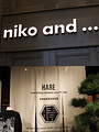 niko and(淮海路店)