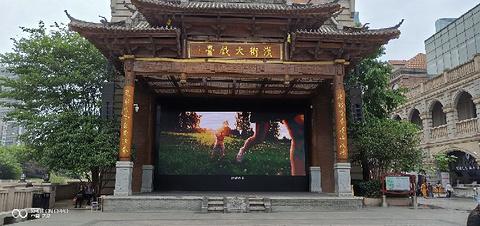 楚河汉街的图片