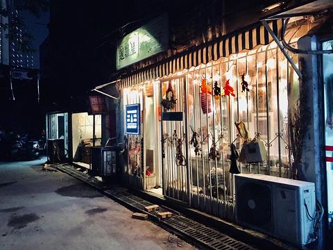 暹罗星杂货铺子旅游景点攻略图