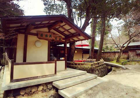 Garden Cafe旅游景点攻略图