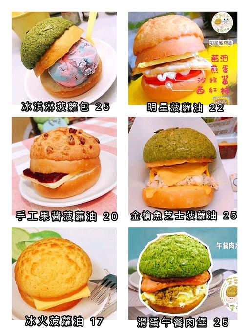 菠萝娃ㄦ与青蛙姥姥(沙坡尾店)图片