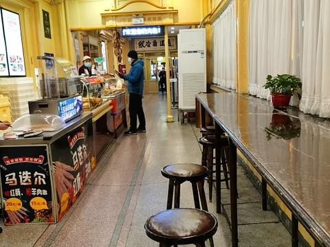 马迭尔冷饮厅1906旅游景点攻略图