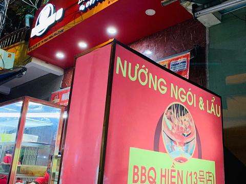 瓦片烧烤(13号店)旅游景点图片