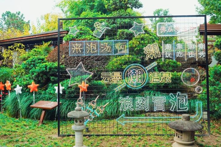 从杭州怎么去千岛湖_2021果然没有让我失望,拥有四大主题,30多个汤池,每一个池子 ...