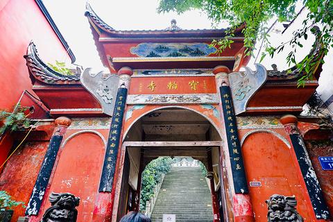 宝轮寺旅游景点攻略图