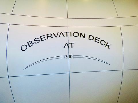 Observation Deck at 300旅游景点攻略图