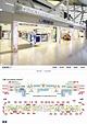 关西国际机场免税店