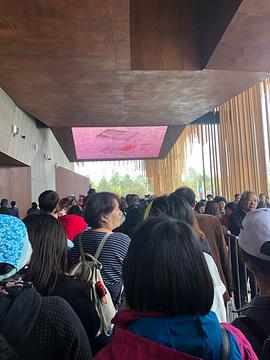 植物馆(北京世界园艺博览会)旅游景点攻略图