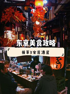 KIMURAYA銀座木村家本店(銀座木村家本店)旅游景点攻略图