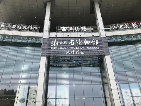 浙江省博物馆旅游景点攻略图