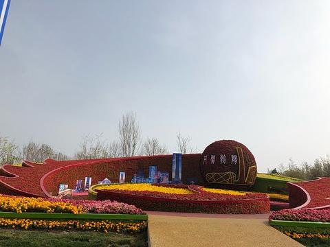 中国北京世界园艺博览会旅游景点攻略图