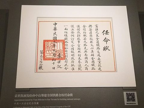 上海四行仓库抗战纪念馆旅游景点图片