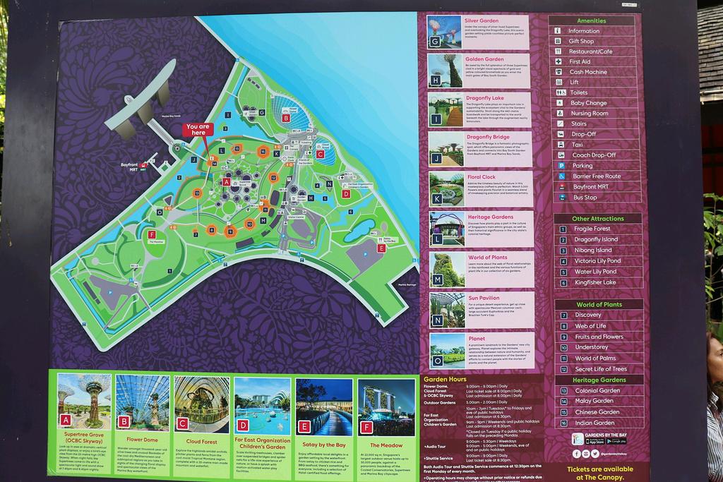 新加坡滨海湾花园旅游导图
