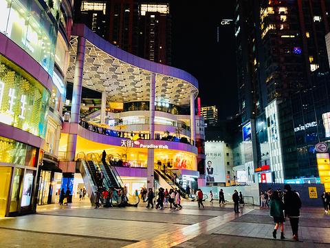 北城天街购物广场旅游景点攻略图