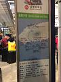 浦东机场博物馆(浦东机场T2店)