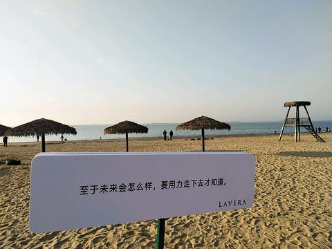唐山湾国际旅游岛