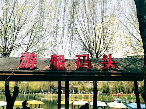 马鞍池公园旅游景点图片