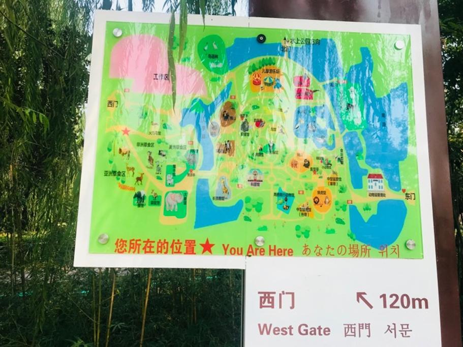 天津动物园旅游导图