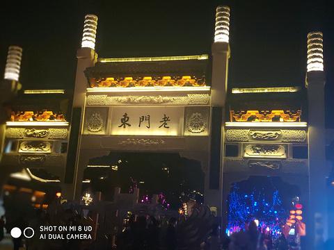 老门东牌坊旅游景点图片