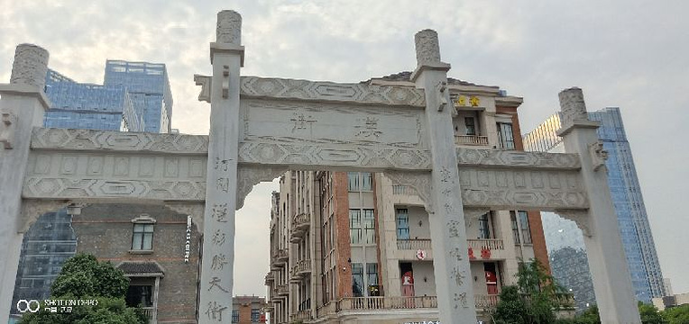 楚河汉街旅游景点图片