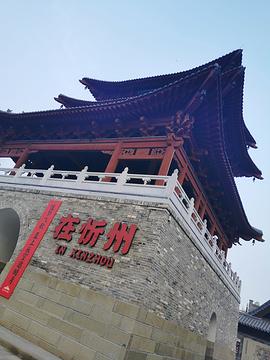忻州古城旅游景点攻略图