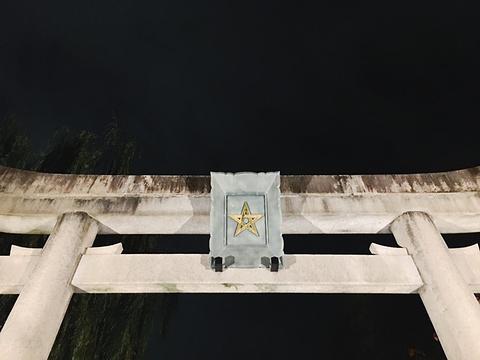 晴明神社旅游景点图片
