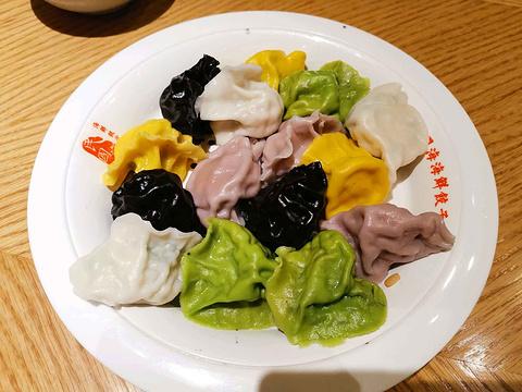 民国海鲜饺子楼旅游景点图片