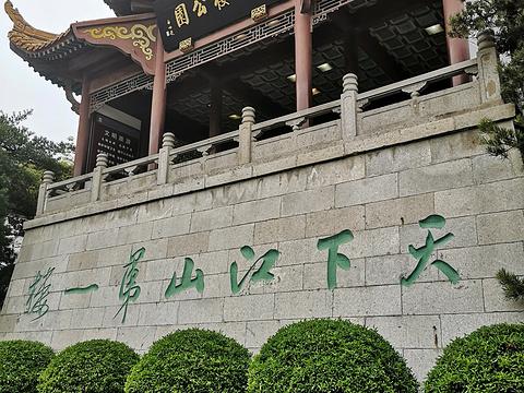 武昌起义纪念馆旅游景点图片