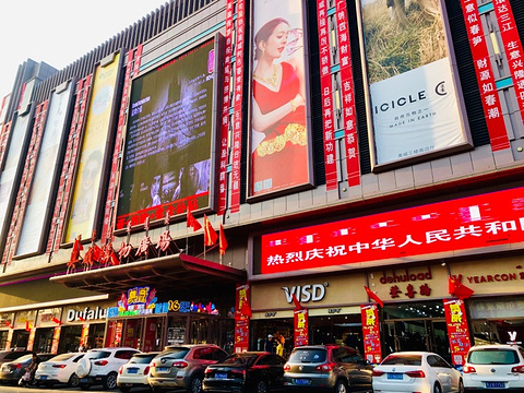 奥威购物广场旅游景点攻略图