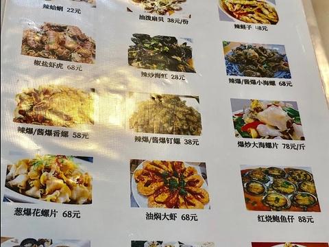 老字号小船海鲜·本地菜旅游景点攻略图