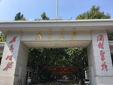 南京大学鼓楼校区旅游景点攻略图