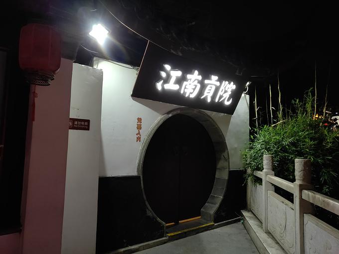 夫子庙秦淮风光带图片