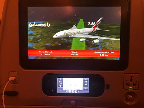 迪拜国际机场旅游景点图片