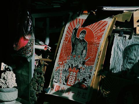 琉璃厂古玩字画一条街旅游景点图片