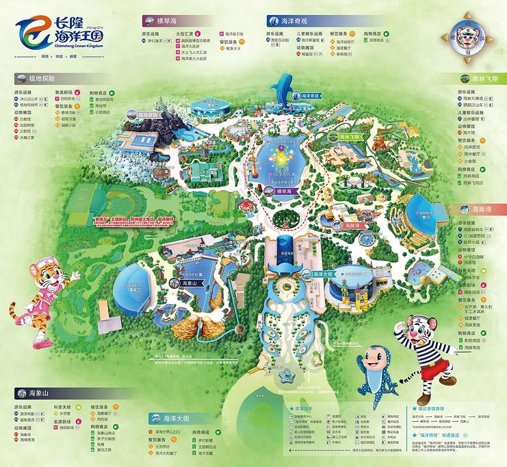 珠海长隆海洋王国旅游导图