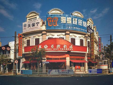 上海影视乐园旅游景点图片