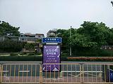 福建旅游景点攻略图片
