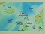 法罗群岛旅游景点攻略图片