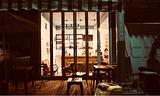 佩索阿田园咖啡馆