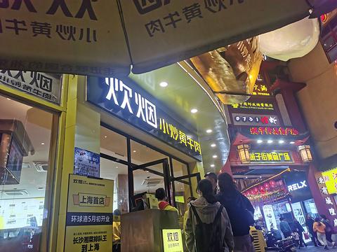 坡子街商业街旅游景点图片