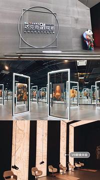 达芬奇IN成都全球光影艺术体验大展