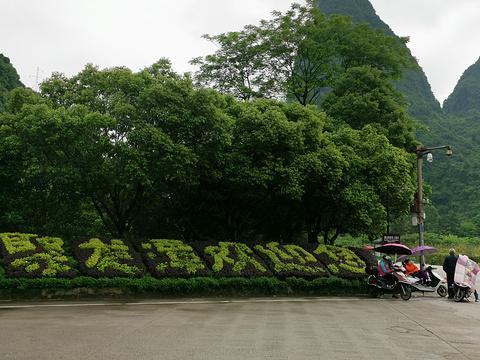 聚龙潭旅游景点图片