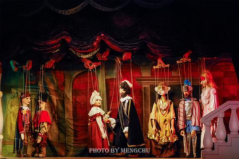 国家木偶剧院