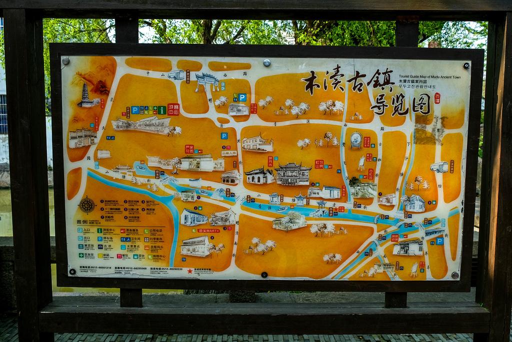 木渎古镇旅游导图